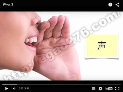 動画10 声 ボイストレーニング