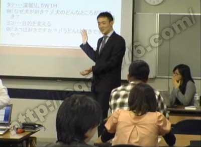 三橋泰介 セミナー動画05