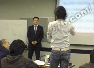三橋泰介 セミナー動画06