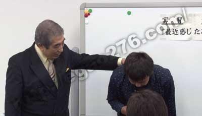 金井英之セミナーDVD 3分間スピーチ実践3