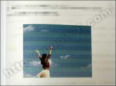 トップMBA式教材内の画像